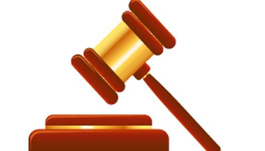 Renovació dels càrrecs de jutge/esssa de pau titular i substitut/a del municipi de MALDÀ.